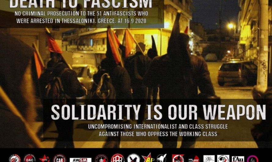 Solidarität mit den verhafteten Antifaschist*innen aus Thessaloniki, Griechenland!
