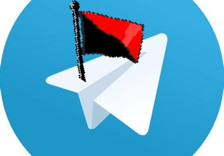 die plattform Ruhr jetzt auch bei Telegram!